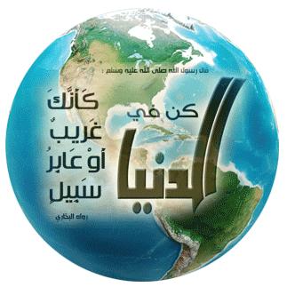 یادگار مجلس/ مبشّرات منامیہ